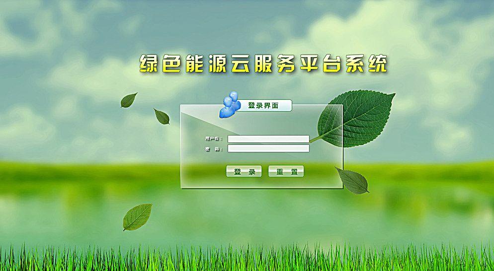 文字网页设计